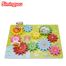 Simingyou Wooden Puzzle Large Gears Childlike Puzzle Happy Farm Montessori Educational Wooden Toys B40-A-48 Drop Shipping