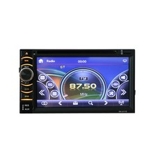 EANOP 6.5'' Led Car Compatitive Touch Screen 2 DIN Car DVD Player Audio Vedio Support Bluetooth car monitor