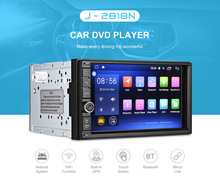 Universal J - 2818N 7 inch Android 6.0.1 Car DVD Player Touch Screen Quad-core FM GPS WiFi DVR Rear Viewing Car DVD Player(China)