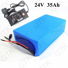 GTK 24v 35ah lithium battery pack li-ion 24v battery pack for robot AGV car electric fork-lift truck electric bike + charger(China)