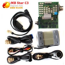 2017 A++Quality MB Star C3 Full Set With 5 Cables Auto Diagnostic tool MB C3 without HDD MB Star C3 Engine Analyzer multi-langua