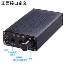 FX-Audio PH-01 Portable Mini Earphone Amplifier Headphone Amplifier BB PCM2704 16-64ohm 150mW+150mW