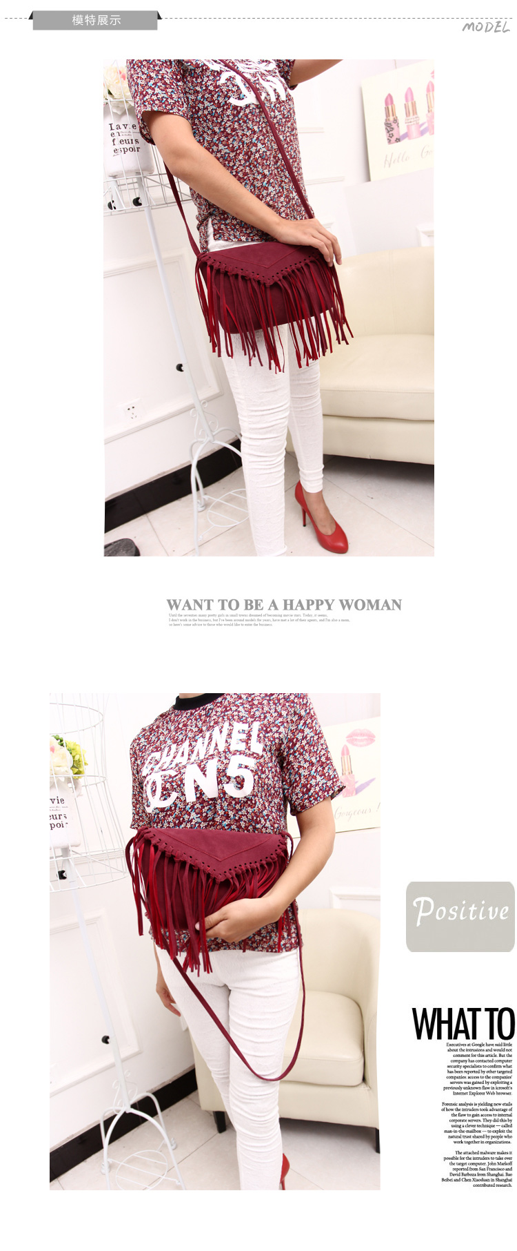 women bag fringe tassel bags (3)
