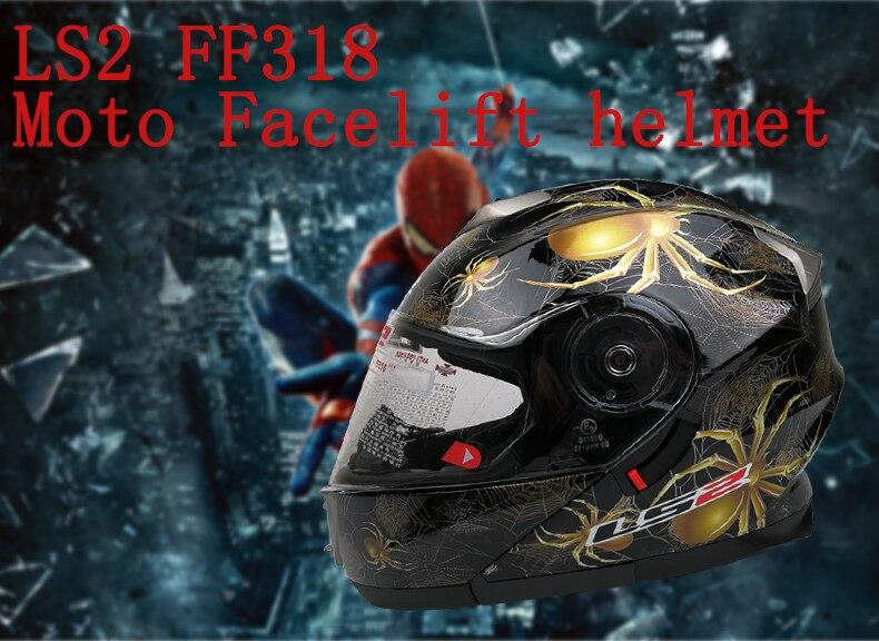 LS2-FF318_01