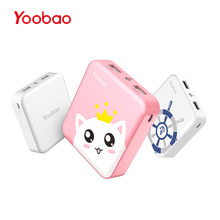 Yoobao M4 10400mAh Phone Charger Dual USB Output Portable Device Charger Mini External Battery with LED Indicator for Smartphone(China)