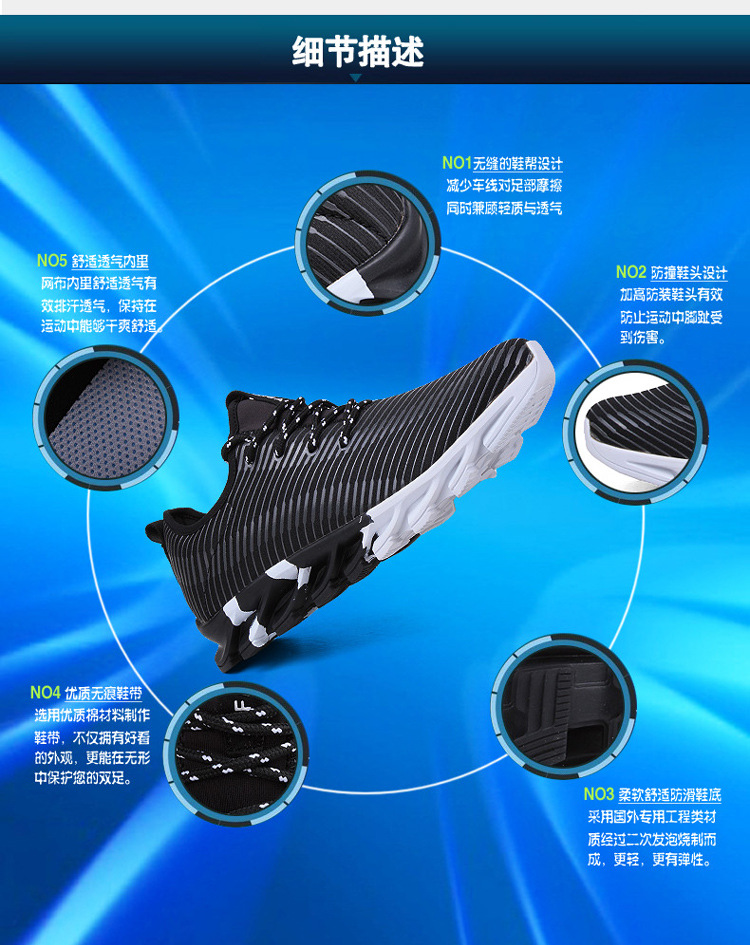 17New Hot Light Running Shoes For Men Breathable Outdoor Sport Shoes Summer Cushioning Male Shockproof Sole Athletic Sneakers 7