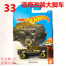 New Arrivals 2017 Hot Wheels 1:64 Dodge Ram 1500 Metal Diecast Cars Collection Kids Toys Vehicle For Children Juguetes(China)