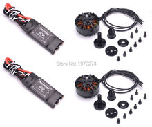 3508 580KV Brushless Motor + 40A ESC OPTO 2-6S For ZD550 ZD850 1245 Propeller FPV Multirotor Quadcopter