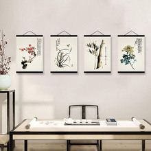 Oriental Modern Chinese Ink Calligraphy Bamboo Floral Wooden Framed Canvas Paintings Home Decor Wall Art Print Pictures Poster