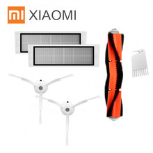 XIAOMI MI Robot Vacuum Part Pack Side Brush X2PC, HEPA Filter X2PC, Main Brush X1PC, Cleaning Tool X1PC(China)