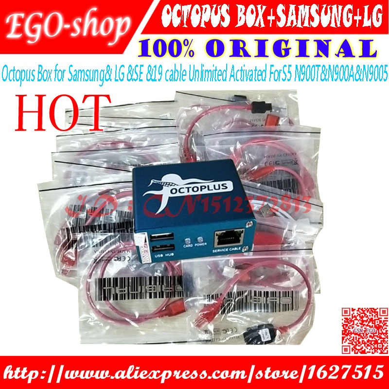 octopus box 19 cables EGO