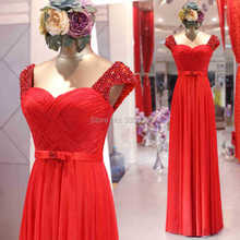 Real Sample Photo Chiffon Like but Sparkly Fabric A Line Sweetheart Beaded Red Prom Dress Floor Length Long Formal Evening Gown