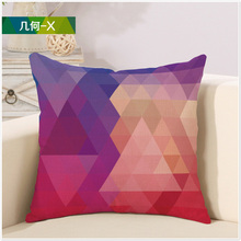 Mosaic Fuzzy Art Math Diamond Geometry Pattern Pillow  Cover Massager Decorative Pillows Warm Nature Home Decor Elegant Gift