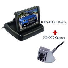 800x 480 4.3 Inch TFT LCD Display Car Rear View Mirror Monitor + 4 IR Lights Night Vision RearView Reversing Backup Camera(China)