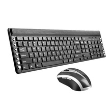 MAORONG TRADING Wireless mouse and keyboard set laptop desktop computer set multimedia keyboard for lenovo for Acer for Dell