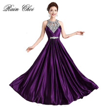 Long Purple Prom Dresses 2017 Sexy Halter Women Elegant Floor-length Formal Wedding Party Bridesmaid Prom Gown(China)