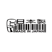 Car Stying Made In Japan Barcode Turbo Decal Funny Car Vinyl Sticker Jdm Window Decal Jdm