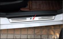 Accessories ! Stainless steel Door Sill Scuff  Plate Cover Trims For Kia Optima K5 2011 2012 2013