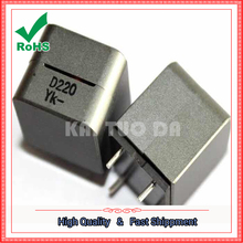 Free Shipping 2pcs New SAGAMI digital amplifier large current shielded inductor 7G17A 220 22uH