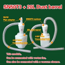 Cyclone SN50T3 + Dust barrel 20L (1 piece)(China)