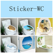 32*39cm Sticker WC Pedestal Pan Cover Sticker Toilet Stool Commode Sticker home decor Bathroom decor 3D printed flower view(China)