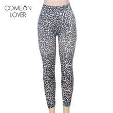 T2145 Comeonlover Fashion recommend good quality sexy leggings rock style women leggings new arrival sexy leopard print legging