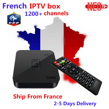 Best Gotit S905 Android TV Box with 1 Year 1200+Arabic French Belgium IPTV code Live TV & VOD XBMC preloaded free smart tv box(China)