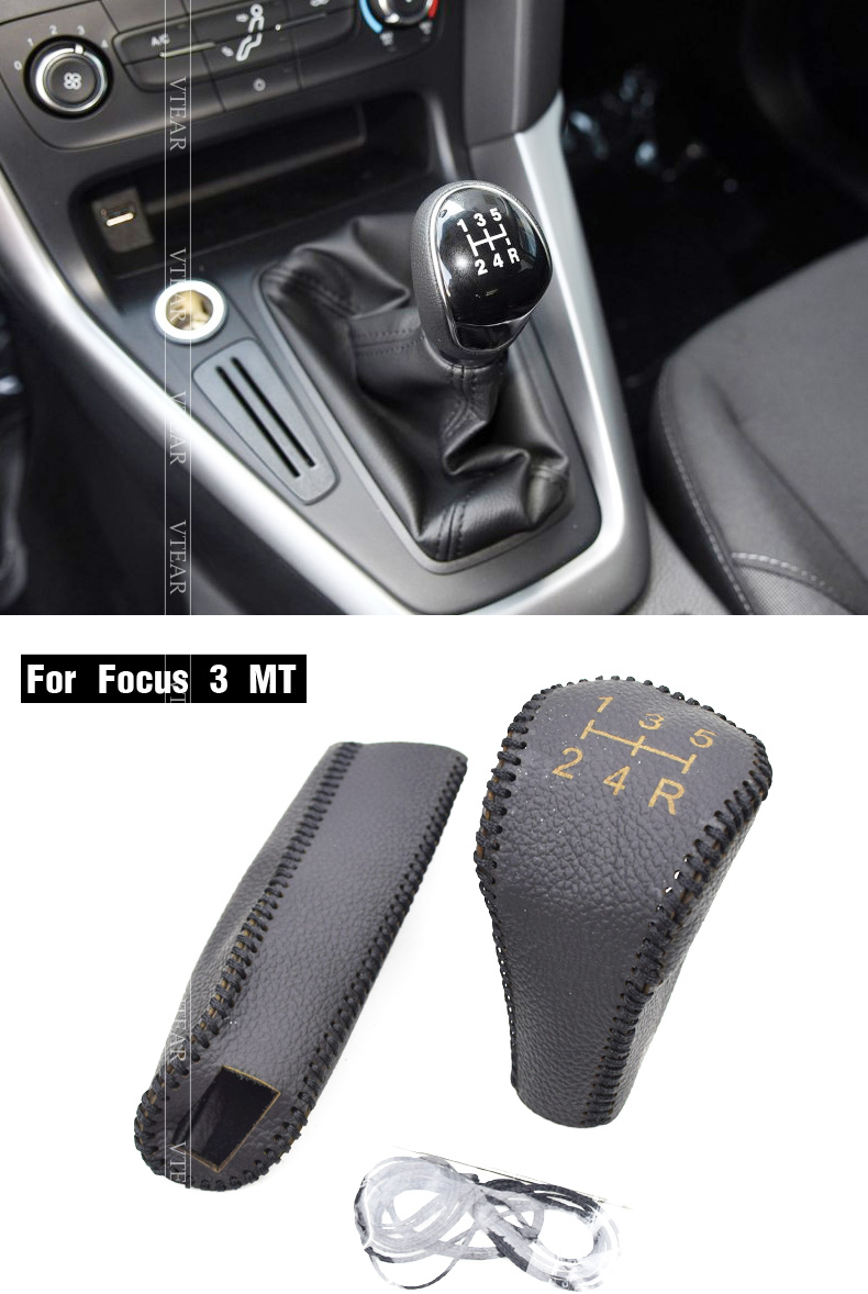 For-Focus-handbrake-and-gearhead-cover_12