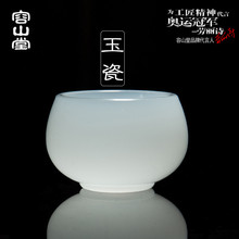 Beauty Chinese Tea Set White Porcelain Jade Porcelain Cups Individual Tea Cup Masters Kung Fu Tea Set