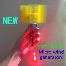 New type of vertical axis micro wind turbines Small dc wind turbines (with F 5mm LED lamp bead)