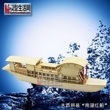 1/50 Assembly Model Kits Classical Chinese Style Wooden Sailing Boat Model Home Decoration Children Education Toy Birthday Gift(China)