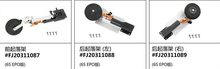 Buy Landing gear Freewing F86 80mm EDF plane F-86 rc plane 6S version for $24.25 in AliExpress store
