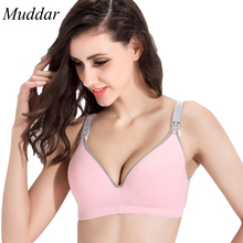 2017 New Maternity Nursing Bra Cotton Pregnant Women Sleep Bras Soutien-gorge Maternit V-type Allaitement Pregnancy Underwear(China)