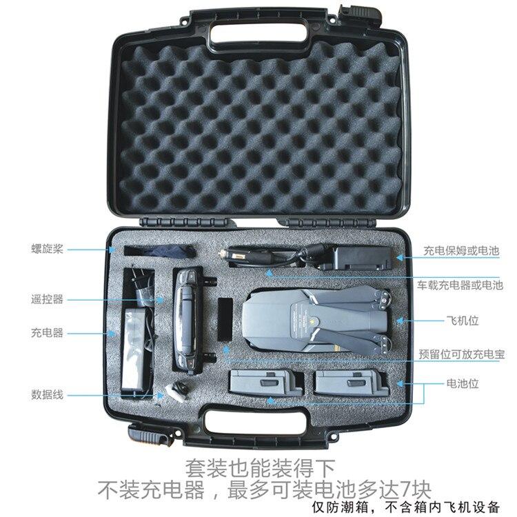 DJI Mavic accessories hardshell Waterproof Storage bag HandCase Box For DJI Mavic pro