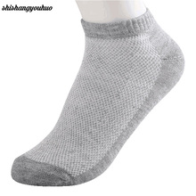 20Pcs=10Pair Solid Mesh Men's Socks Invisible Ankle Socks Men Summer Breathable Thin Boat Socks Size EUR 38-43 11(China)