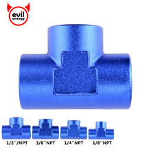 "evil energy 1/8"" 1/4' 3/8"" 1/2""Npt Female Piping Tee Anodized Finish Aluminum Tee Fitting Adapter Oil Fuel Fitting Blue(China)"
