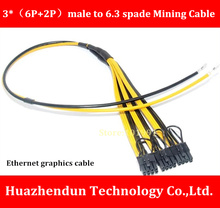 Mining Power Cable   PCI -E  8PIN(6p+2p)*3  Power Splitter Cable  with two Spade  Graphics  VGA power cord  12AWG+18AWG