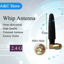 2.4G wifi antenna 2400~2483MHz whip antenna terminal Server router antenna 10pcs/lot free shipping walkie talkie antenna