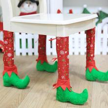 Christmas Restaurant Bars Chairs Feet Cover Xmas party decoration Dinner Table Party Red Hat Chair Legs Covers Shoes Stocking R6