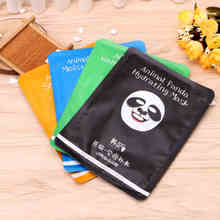 Face Mask Tiger/Dog/Sheep/Panda cute Animal Moisturizing Hydrating Facial Mask Whitening Anti Wrinkle Sheet Mask skin care(China)