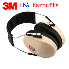 3M PELTOR H6A Soundproof ear cups Genuine security 3M ear defenders SNR 27dB / NRR 21dB profession earmuffs(China)