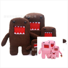 New Hot Sale Domokun Funny Domo-kun Doll 2 colors Children Novelty Creative Gift the Kawaii Domo Kun Plush Toy For Kids Birthday(China)