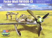Hobby Boss 1/48 scale aircraft models 81721 Germany FW190D-13 fighter *(China)