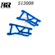 2pcs 513008 Swing arm after metal upgrade Suitable for RC car 1/10 FS Big foot truck desert truck parts Free shipping(China)