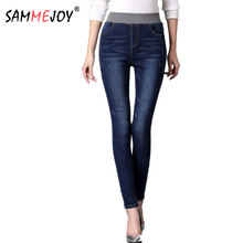 Sammejoy Elegant Winter Jeans Light Wash Soft Elastic Waist Best Quality Softener Skinny Office Lady Pencil Pants S9813(China)