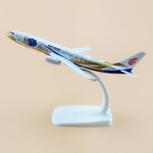 16cm Metal Air China Airlines Airbus 330 A330 B-6076 Blue Peony Plane Model Aircraft Airplane Model w Stand Craft Gift(China)