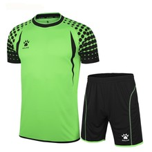 Kelme K15Z012 Men Short Sleeve With Side Protection Print Wicking Professional Competition Football Goalkeeper Suit Green Black