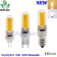Super Brightness 220V G4 G9 E14 3W 6W 9W COB Led Bulb Lamp 360 degree Led Spotlight Replace Halogen Chandelier 360 Beam Angle(China)