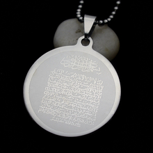"Stainless Steel Quran Verse Ayatul Kursi Round Charm Pendant Necklace For Muslim Chain 24"" Long"