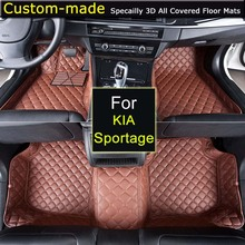 Car Floor Mats for KIA Sportage Custom Carpets Car Styling Customized Specially Made Black Brown Beige(China)